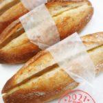 磯子物語ミルクフランスパン